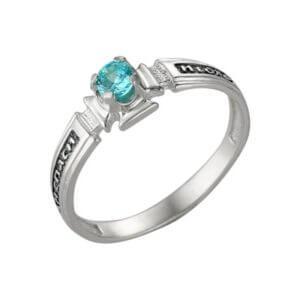 кольцо праовславное с фианитом