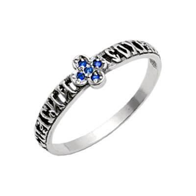кольцо спаси и сохрани с фианитом