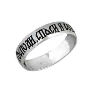 кольцо серебряное спаси и сохрани