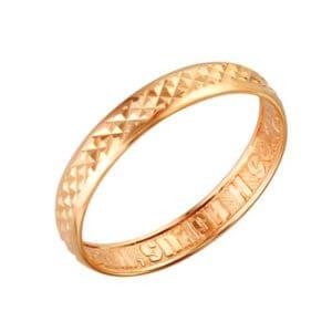 золотое венчальное кольцо