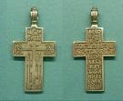 История креста – как возникла традиция носить нательный крестик
