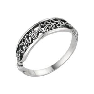 кольцо спаси и сохрани