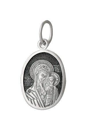 образок серебряный Казанская