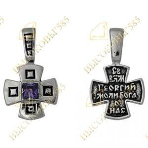 Георгиевский крест серебро