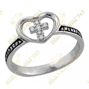 Серебряное кольцо с крестиком