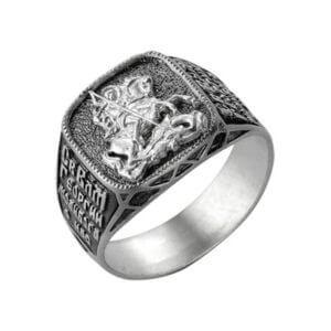 кольцо с молитвой мужское