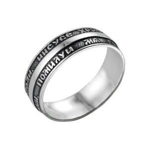 кольцо спаси и сохрани серебряное