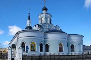 Христианский крест: значение и символика в православии