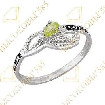 правослааное кольцо с камнем