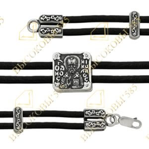 православный кожаный браслет