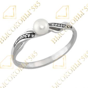 православное кольцо с жемчугом