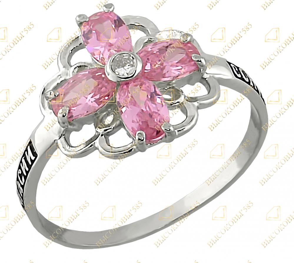 православное кольцо с фианитами
