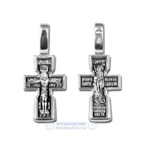 Серебряный крест Георгий Победоносец