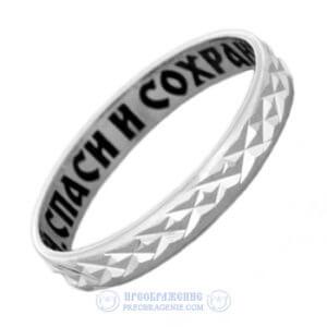 Православное кольцо с огранкой