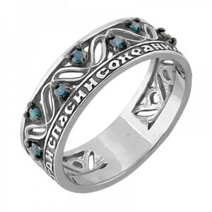 Серебряное кольцо с голубыми камнями