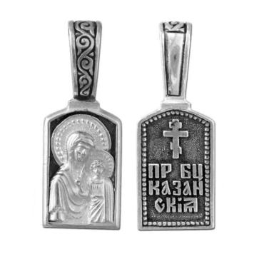 Подвеска Казанская Божия Матерь